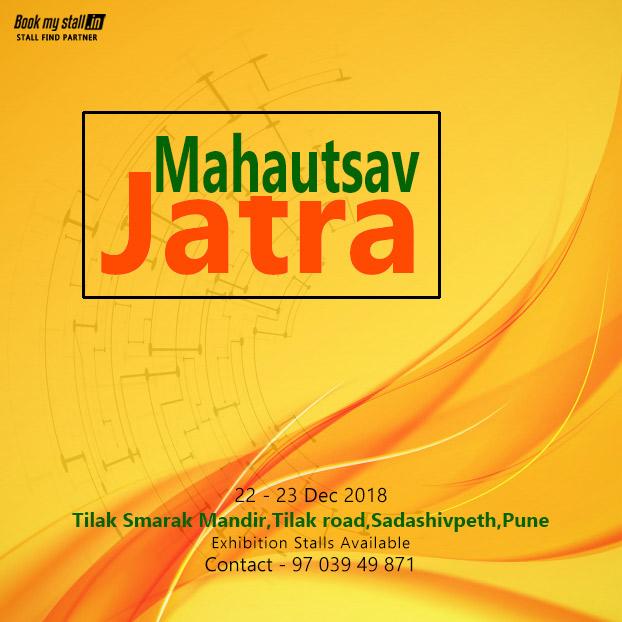 Mahautsav Jatra - Pune