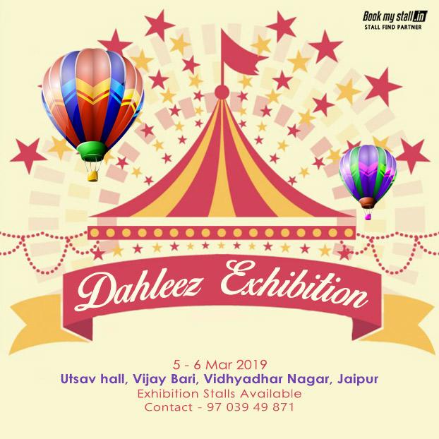 Dahleez Lifestyle Exhibition - Jaipur